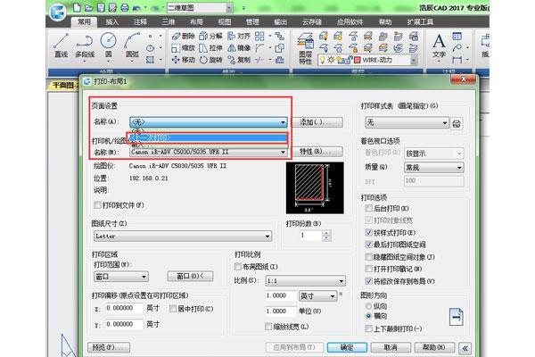 CAD中图框和布局显示的图纸为何不匹配?v布局背景各类示意图cad风门图片