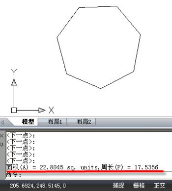 CAD中怎么快速计算二维图形面积?CAD计算面积