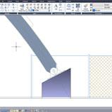 CAD教程 | 添加选定对象(英文)