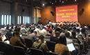 浩辰软件受邀参展上海勘协理事会议