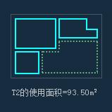 【浩辰云建筑】CAD建筑图统计面积进行计算