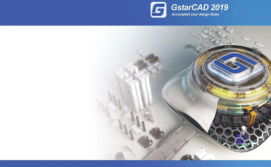 全国首款CAD协同设计系统 一张图纸实现多部门同步设计