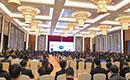 2018智能工厂诊断签约大会,国产品牌乐虎国际 手机版软件受邀参加