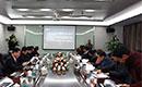 国家工业和信息化部领导来苏州浩辰考察调研